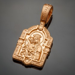 Иконка Божья Матерь с позолотой 585