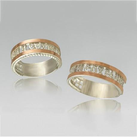 Серебряное кольцо СПАСИ И СОХРАНИ, неширокое