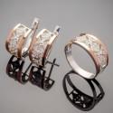 Серебряный комплект ювелирных украшений Афродита