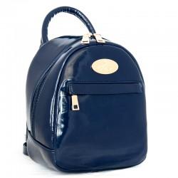 Небольшой овальный рюкзак для девушки