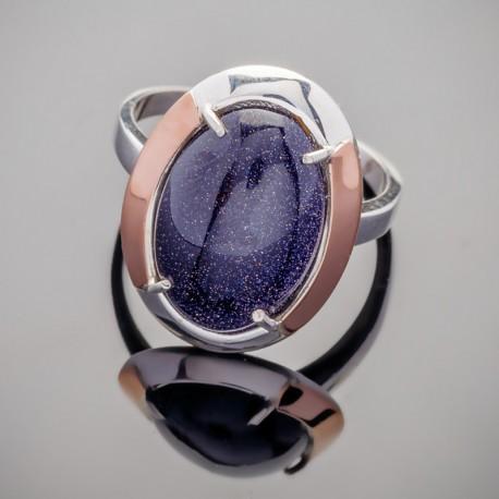 Нино - серебряное кольцо (ночь каира)