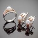 Набор женских украшений Аврора с жемчугом