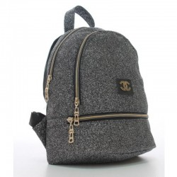 Маленький женский рюкзак с блестками