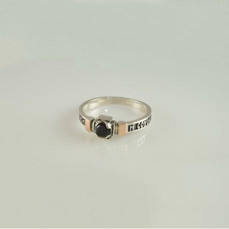 Серебряное кольцо Спаси, с напайкой
