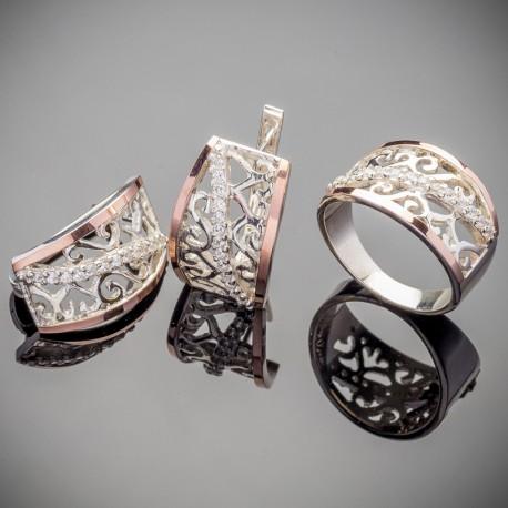 Серебряные украшения Зарина