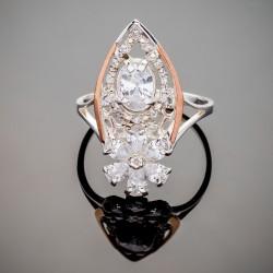 Серебряный перстень Герда