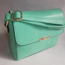 Квадратная сумка-клатч (зеленый)
