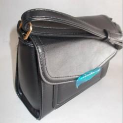 Женская сумочка на длинном ремне