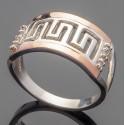 Широкое серебряное колечко Византия