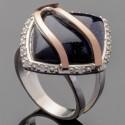 Серебряное кольцо Диво с красивым камнем