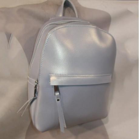 Кожаный рюкзак с карманом (серый)