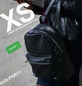 Кожаный рюкзак POOLPARTY XS